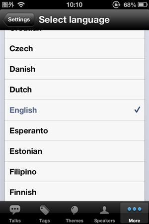 英英辞典 発音 アプリ
